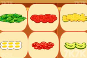 《经营美食城》游戏画面5