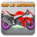 改装摩托车