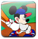 米老鼠打棒球