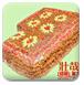 hv599手机版,m.hv599.com鸿运国际手机版,鸿运国际最新网址_快刀切糕