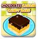 焦糖巧克力蛋糕
