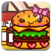 制作美味汉】堡