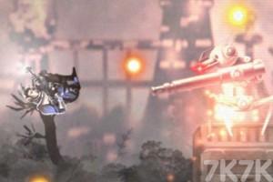 《将来掩护战》游戏画面1