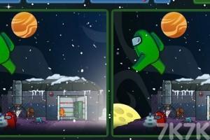 《太空人找差别》游戏画面3