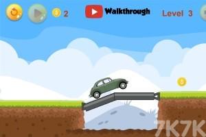 《给汽车造桥》游戏画面3