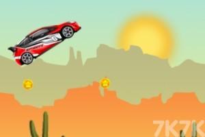《夕照飞车》游戏画面3