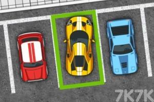 《公园泊车》游戏画面4