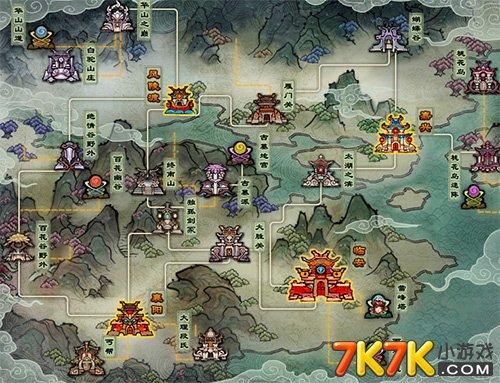 神雕侠侣手游世界地图介绍