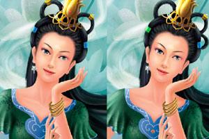 古典美女找不同