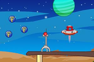 UFO空间站2