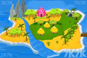 海盗岛寻宝2