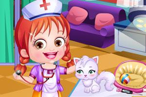可爱宝贝当兽医