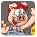 猪猪要回家