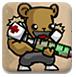 野蛮熊部落1.4