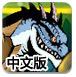 猎魔人中文版