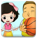 运动王迪克篮球拼图