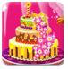 婚礼创意蛋糕设计