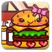 制作美味汉堡