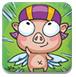 小猪猪救女友