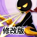火柴人射箭3修改版