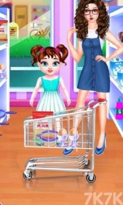 《梦幻公主蛋糕》游戏画面1