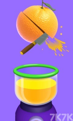 《鲜榨果汁》游戏画面1
