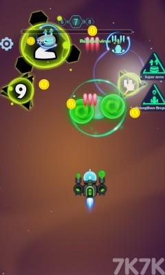 《消滅銀河病毒》游戲畫面4