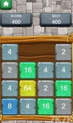 《數字磚塊2048》游戲畫面1