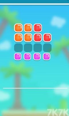 《方块爆破》游戏画面2