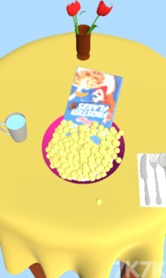 《楼下的早餐》游戏画面4