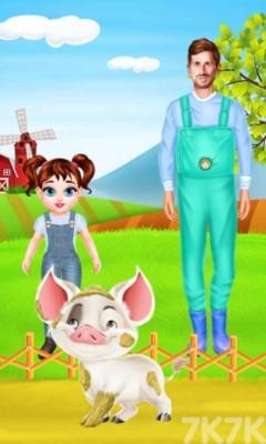 《开心农场体验》游戏画面2