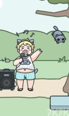 《天天躲猫猫2》游戏画面5