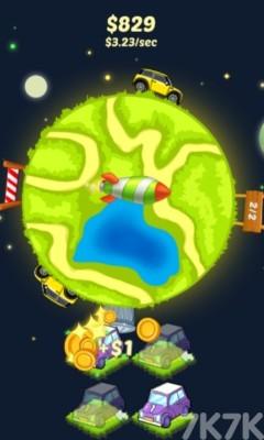 《环游地球》游戏画面2