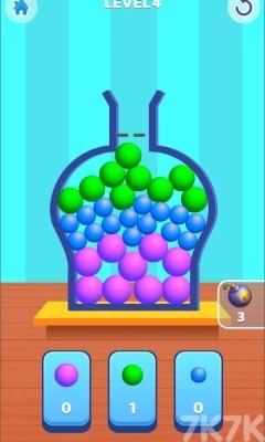 《小球装瓶》游戏画面3