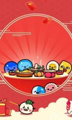 《打工球球》游戏画面1