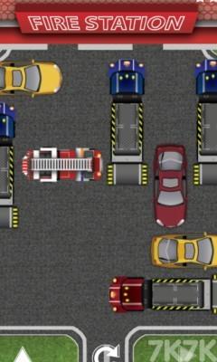 《移动消防车》游戏画面2