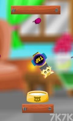 《小虎跳跳乐》游戏画面1