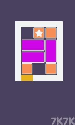 《亮星星方块》游戏画面3