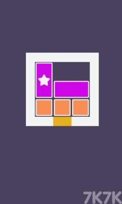 《亮星星方块》游戏画面1