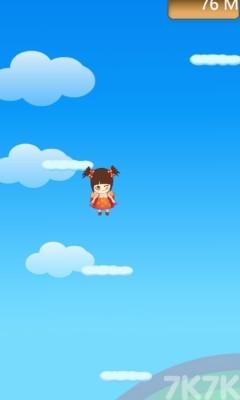《米亚跳跳跳》游戏画面1