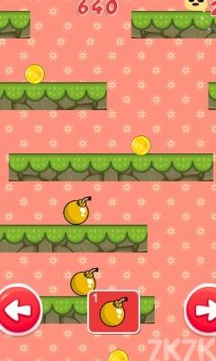 《蘑菇小子历险记》游戏画面1