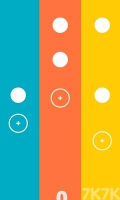 《三条彩线》游戏画面2