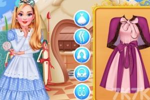 《红桃公主舞会》游戏画面5
