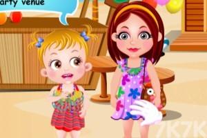 《宝贝的海边派对》游戏画面2