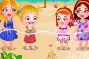 《宝贝的海边派对》游戏画面1
