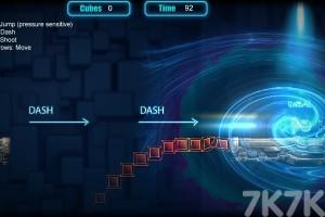 《机械人跑酷》游戏画面4
