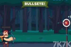《射手的考驗》游戲畫面4