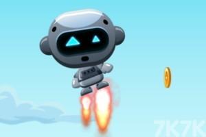 《飛翔機器人》游戲畫面4