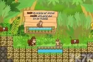 《小猴父子历险记H5》游戏画面1