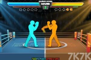 《橙蓝对决》游戏画面1